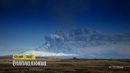 Part 2: Dangers and Benefits of Volcanoes